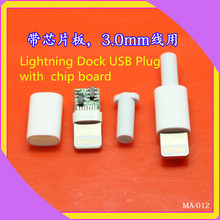 4PCS/LOT YT2157 Lightning Dock USB Plug with chip board or not Male connector welding Data OTG line interface DIY data cable(China)