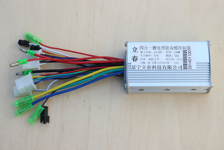Free Shipping 250W 24V/36V DC 6 MOFSET brushless controller, BLDC motor controller E-bike electric bicycle speed controller<br>