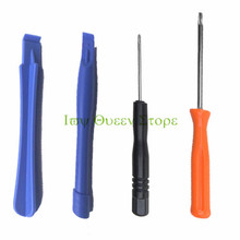 4 in 1 Game Tools Kit For microsoft xbox 360 controller Security Torx T8 and Philips Screwdriver Tear down Repair Tool