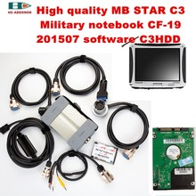 A full set of car diagnostic tools for Mercedes Benz MB STAR C3 multiplexer with 5 cables and Laptop CF19 and HDD with software(China)