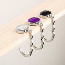 1pc Portable Folding Rhinestone Crystal Alloy Purse Handbag Bag Hanger Hook Holder Purple Newest 2016 popular Worldwide sale