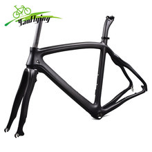 2017 Aero disc brake carbon road frame size in 48/51.5/54.5/56.5cm Bicicleta Carbon Bike Frame high quality disc carbon frame(China)