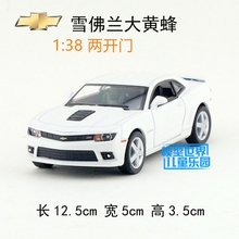 (10pcs/lot) Wholesale Brand New 1/38 Scale Car Model Toys 2014 Chevrolet Camaro 4 Colors Diecast Metal Pull Back Car Toy