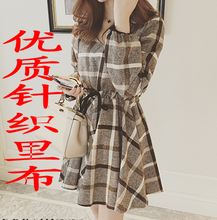 Autumn Women dress Full Sleeve Plaid Details Of High Quality Knitted Cloth Han Fan Temperament In Pretty Waist Dresses 5052