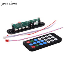 DC Micro USB Power Supply TF Radio MP3 Decoder Board 5V Audio Module for Car 12V 5V NEWEST HOT SALE(China)