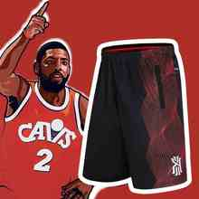EU Basketball Shorts Men Basketball Shorts with Zipper Pockets Mens Football Basketball Short Training Running Sports Shorts(China)