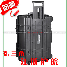 Adearstudio Wonderful cabinets dry box electronic dry box safety box waterproof box pc-5622wn camera case CD50