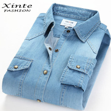 2017 Autumn Men Denim Thin Shirt Long Sleeve Soft 100% Cotton Two Pockets Slim Slight Elastic Jeans Cowboy 4XL Fast Shipping(China)