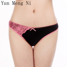 Buy Female sexy underwear women thong cotton briefs lingerie calcinha pink Woman ladies seamless Lace panties intimates String VS24