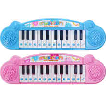 Children's electronic organ toys with a microphone girl babies/children baby piano toy(China)