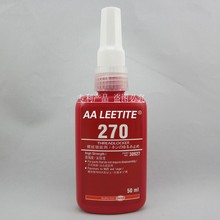 Free shipping AA LOCTTE270 glue screw glue anaerobic adhesive permanent lock 1PcsX50ML