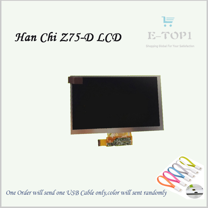 Original New!! 7 Han Chi Z75-D LCD Screen Display Panel LCD Display Repairment Parts Tablet Pc With Free Shipping<br><br>Aliexpress