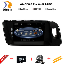 For Audi A4 A4L Q5 2009-2013 Car DVD Navigation Multimedia Bluetooth Monitor MP3 USB SD Aux In IPod DVR Rearview Steering wheel(China)