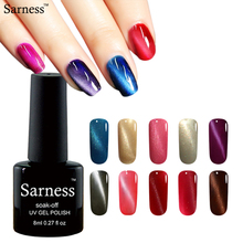 sarness Hot Sale 8ml 3D Cat Eyes LED UV Magnet lucky Gel Varnish Soak Off Long Lasting Magnetic Gel Nail Polish