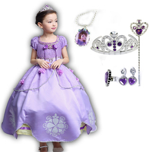 2017 Summer Girls Princess Sofia Dresses Kids Sofia Purple Long Tutu Dress Flower Ball Grown Children Halloween Party Clothing
