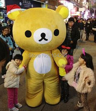 bear customized Janpan Rilakkuma Mascot Costumes Janpan Manufacturer & Supplier& Advertising dress & Exporter