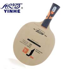 Genuine Yinhe / Galaxy T-4S Table Tennis Blade (5wood + 4carbon)  Ping Pong Racket Base Raquete