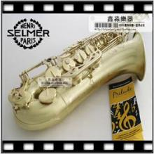 Big promotionsts-r54 b selmer tenor saxophone musical instrument antique brass wire drawing sax