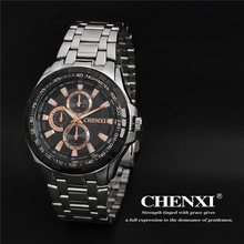 2017 New Fashion CHENXI Watch Men Watches Dress Top Brand Luxury Hot Selling men Watch Steel Dress Watches 031A(China)