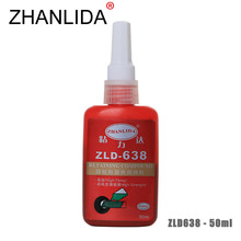 ZHANLIDA 638 50ML Cylindrical Retainer Locking Adhesive Micro Oil Surface Metal Anaerobic Adhesive High Strength Glue