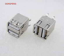 GONGFENG 100PCS NEW Connector USB AF Socket type A double Female 180 degrees pairs of USB ports Special Wholesale(China)