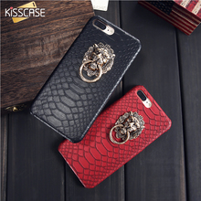 KISSCASE Cases For Iphone 7 7Plus 3D Lion Head Ring Holder Back Cover Hard Plastic Cool Skin Phone Coque For Apple Iphone7 4.7""