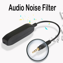3.5mm AUX Audio Noise Filter Audio Anti-Jammer Earthing Loop Noise Isolator Eliminates Vehicle Current Noise(China)