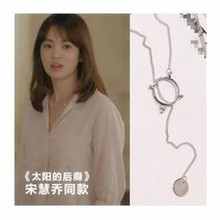 n577 Song Hye Kyo South Korean long section crystal sweater necklace female chain all decorative accessories games(China)