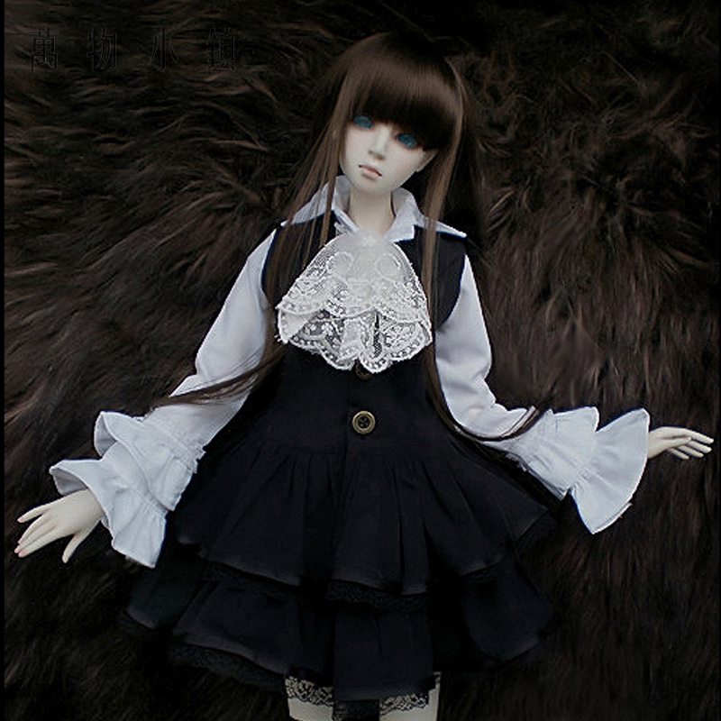SD17 Chinese Style Long Coat For Men BJD 70cm SD17 Uncle AOD AS Luts dollfie