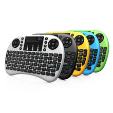 Rii i8+ 2.4G Mini Wireless Keyboard with Backlit Backlight Multi-touch Touchpad Layout Handheld for Andriod TV Box HTPC PC Pad