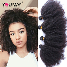 7A Mongolian Kinky Curly Hair Afro Kinky Curly Virgin Hair 4 Bundles/Lot  Human Hair Weaves 4B 4C Curly You May Official Store
