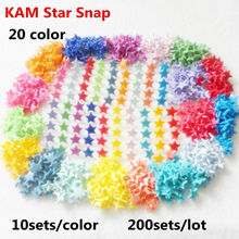 ( 20 color mixed ) 200sets original Glossy Size 20 T5 KAM Snaps Star Shape Plastic Snap Buttons for baby  diaper 10sets per bag