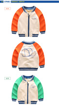 Children jacket men casual shirt boys baseball clothing cotton 2017 new children's clothing baby jacket spring and autumn hat