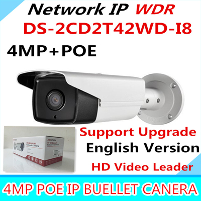 Hikvision 4MP EXIR 80m IR Network IP Camera DS-2CD2T42WD-I8 replace DS-2CD3T45-I8 DS-2CD2232-I5 web cam