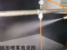 Efficient Moisture Fine Mist Air Atomizing Nozzle,Liquid and air internal mixing nozzle ,mist  projector ,atomizer,sprayer