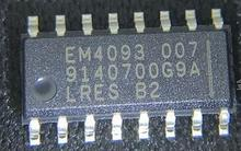 EM4093 The new mass meter communication chip(China)