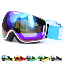 Benice Brands Professional ski goggles double lens uv400 anti-fog Adult skiing eyewear men women snowboard glasses free shipping(China)
