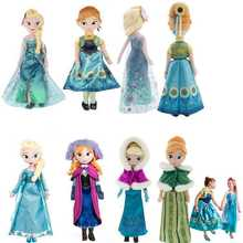 NEW Plush Princess Cinderella  Mermail  Snow baby Elsa  baby Anna  30 cm  little Mermaid Doll  Christmas gift