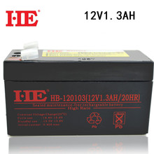 12V maintenance free battery 1.3ah 1.2ah emergency lighting battery security alarm and audio storage battery 12V 1.3AH