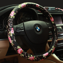 Vintage Leather Steering Wheel Cover Flower Printing Women's Car Steering-Wheel Covers For Girls Car Steering Accessories(China)