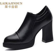LAIKAJINDUN Round Toe Fashion Women Shoes 9 CM High Heels Shoes Super High Chunky Heels Women Pumps Deep Mouth Low Help Shoes(China)