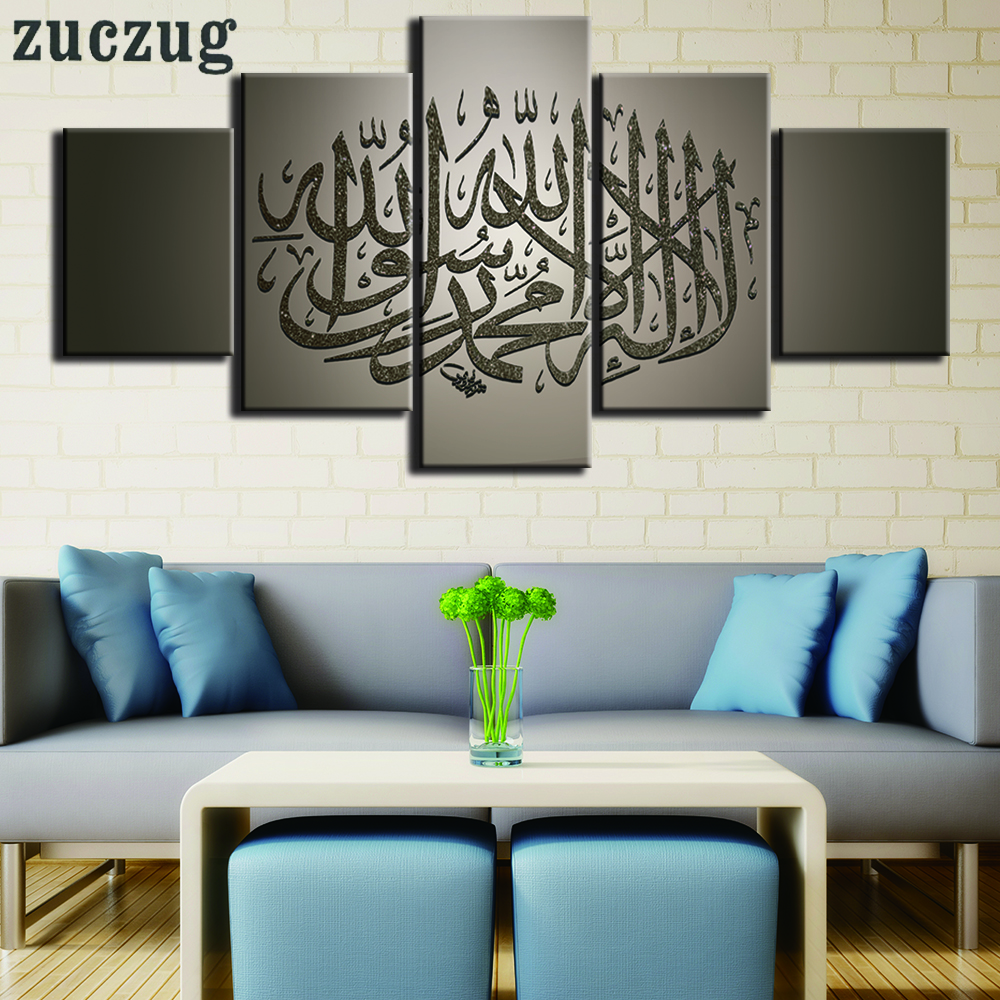 5 Pcs/Set Framed HD Printed Asheeq Islamic Art Poster Wall Art Canvas Print Home Decor Poster Canvas Art Calligraphy Painting