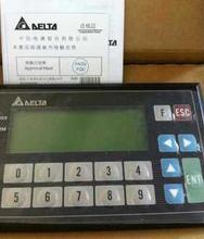 PLC HMI STN LCD TP04G-BL-CU single color 4 Lines Display model USB Download new in box well tested working three months warranty