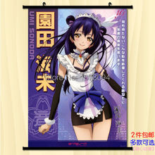 Home Decor Wall poster Scroll Love Live! School Idol Project umi sonoda Japanese - yufen2009abc store
