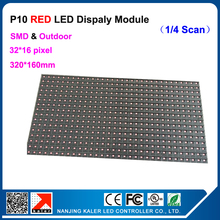 TEEHO10mm P10 indoor red led screen module 32*16 pixel dot matrix module panel constant current for p10 led display board(China)