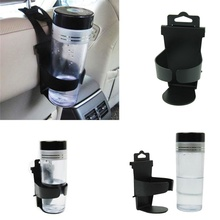 2017 HOT SALE New Universal Mount Drink Bottle Vehicle Cup Holder Stand Car Truck Door Drinks Holders Portable Anti-fall