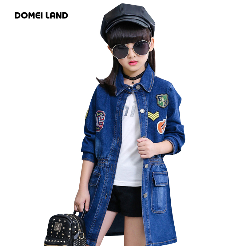 2016 fashion winter brand DOMEI LAND children clot...