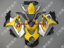 Body Kits GSXR 1000 08 2007 - 2008 K7 for Suzuki GSXR1000 Fairing Kits Injection Mouding Motorcycle Fairing GSXR 1000 08