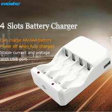High quality 1.2V 4 slots AA AAA Rechargeable charger quick battery charger white with EU US plug smart charger(China)