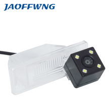 HD CCD Chip Car Rear View Reverse Parking Camera for NISSAN QASHQAI/X-TRAIL2008-2012 with 4LED Best Day And Night Vision